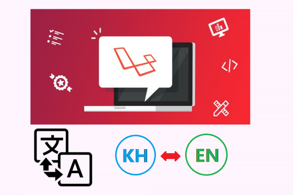 4 simple steps to make your website support multi languages in laravel